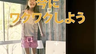 勝手に「うちで踊ろう」〜今にわくわくしよう!【俳句動画番外版】